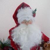 Тильда Санта