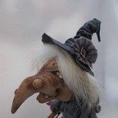 Злая волшебница Гингема
