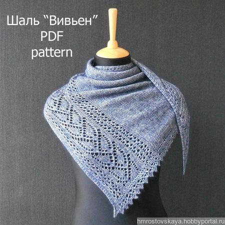 """Инструкция по вязанию шали """"Вивьен"""" ручной работы на заказ"""