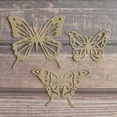 Набор вырубки-бабочки