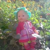 Комплект для куклы Беби Борн