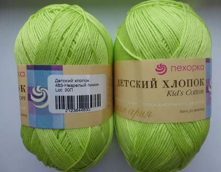 """Пряжа для вязания """"Детский Хлопок Пехорка"""" ручной работы на заказ"""