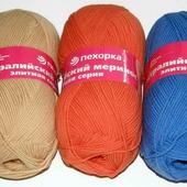 Пряжа для вязания Пехорка «Австралийский меринос»