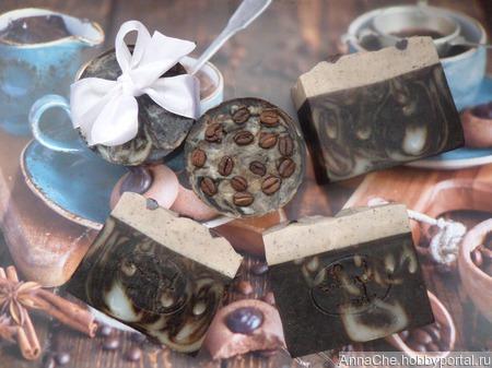 Кофейное мыло-скраб ручной работы на заказ