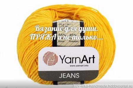 Пряжа YarnArt Jeans ручной работы на заказ