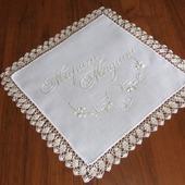 Свадебный платочек для невесты