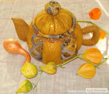 """Текстильный чайник """"Золотая тыковка"""" ручной работы на заказ"""