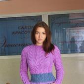 Кроп свитер