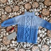 """Добрый""свитер"