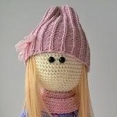 Кукла Лаванда