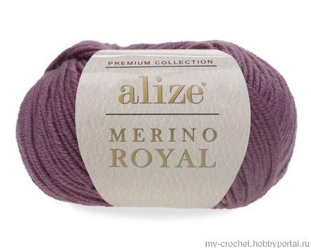 Пряжа Alize Merino Royal ручной работы на заказ