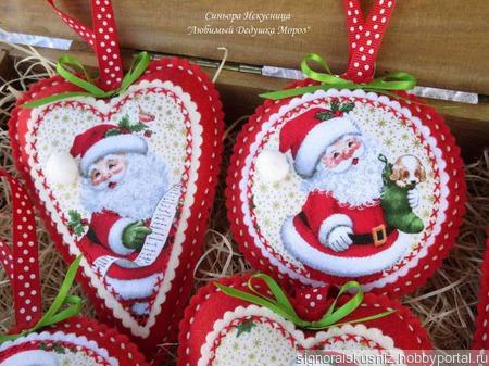 """Елочные игрушки """"Любимый Дедушка Мороз"""" из фетра и ткани ручной работы на заказ"""