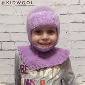 "Шапка-шлем тёплая детская ""Пушинка"""
