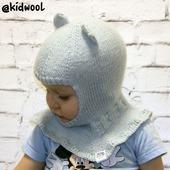 Шапка шлем для мальчика или девочки