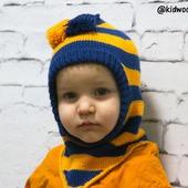Шапка шлем для мальчика вязаная