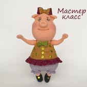 """Описание вязания """"Свинка Мисс Грюня"""""""