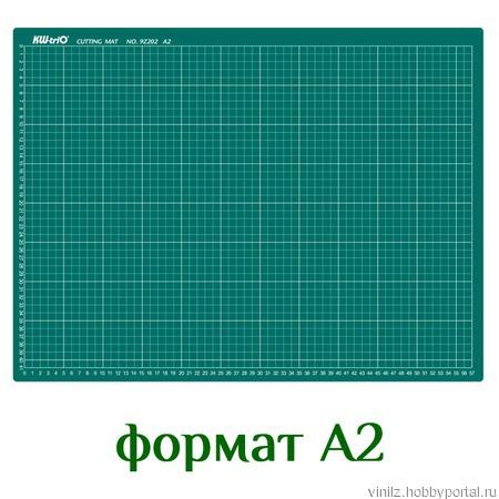 Коврик мат для резки А2 60х45 см, самовосстанавливающийся ручной работы на заказ