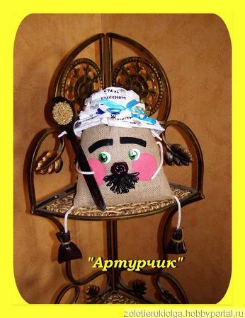 Домовой Артурчик ручной работы на заказ