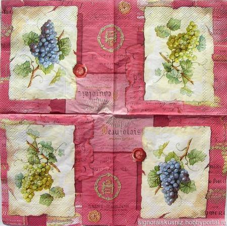 """Салфетки для декупажа """"Парус, виноград, кухня, тыквы"""" ручной работы на заказ"""