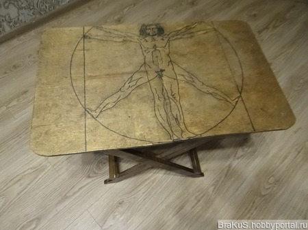 """Складной стол """"Витрувианский человек"""" ручной работы на заказ"""