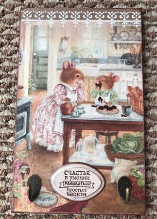 """Панно-вешалка для кухни """"Счастье в умении радоваться простым вещам"""" ручной работы на заказ"""