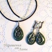 Комплект украшений Зеленый бархат ювелирная смола
