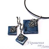 Комплект украшений Синий бархат ювелирная смола