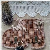 Ключница настенная  плетеная 'Башмачок'