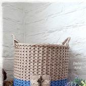 """Набор плетеных корзин """"Natural house"""""""