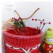 Короб плетеный Праздничный