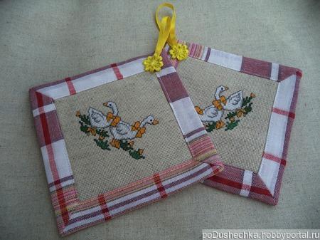 Полотенце кухонное с вышивкой Гуси,полотенце+прихватки,комплект на кухню ручной работы на заказ