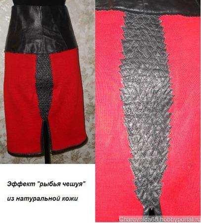 Авторский дизайн и исполнение юбки ручной работы на заказ
