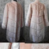 фото: Одежда (индивидуальный пошив)