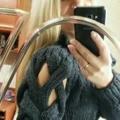 Вязаный свитер Эмилио Пуччи.