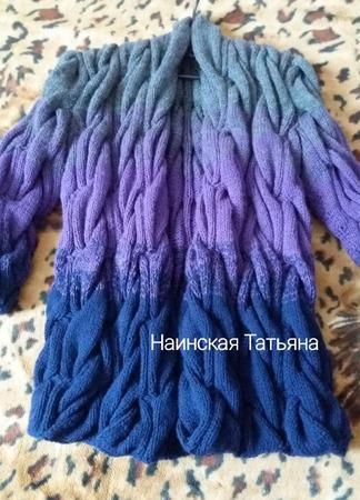 Кардиган Лало косами. ручной работы на заказ