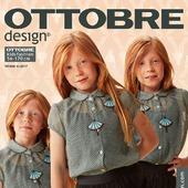 Журнал Ottobre Kids 6/2017