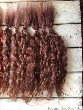 Окрашенные волосы для кукол: Каштан (локоны/кудри/шерсть) ручной работы на заказ