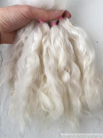 Волосы для кукол белые мытые, коза (пряди/кудри/локоны) ручной работы на заказ