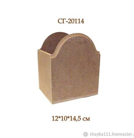 114 Короб для специй. Карандашница. Салфетница. Заготовки для декупажа ручной работы на заказ