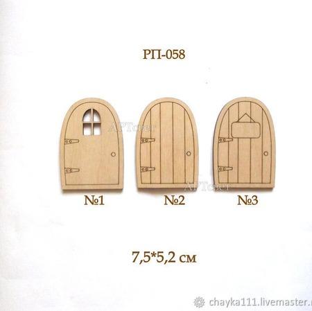 Двери к чайным домикам. Заготовки для декупажа ручной работы на заказ