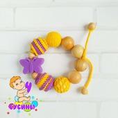 Грызунок можжевеловый желто-фиолетовый