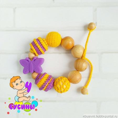 Грызунок можжевеловый желто-фиолетовый ручной работы на заказ