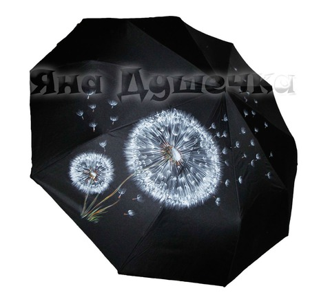 """Зонт с ручной росписью """"Одуванчик"""" ручной работы на заказ"""