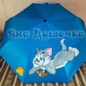 """Зонт с рисунком на заказ """"Том и Джерри"""""""