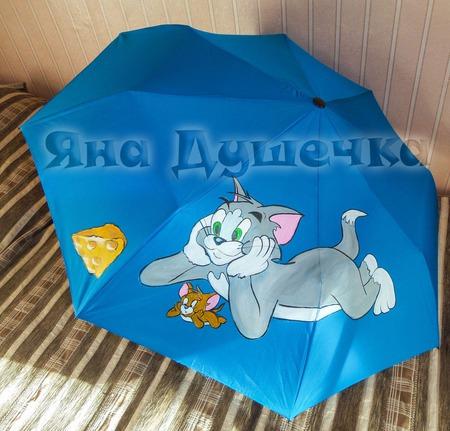 """Зонт с рисунком на заказ """"Том и Джерри"""" ручной работы на заказ"""