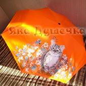 "Зонт с рисунком на заказ ""Кот в цветах"""