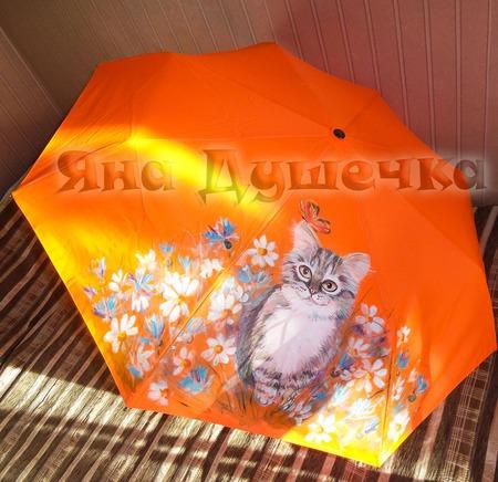 "Зонт с рисунком на заказ ""Кот в цветах"" ручной работы на заказ"