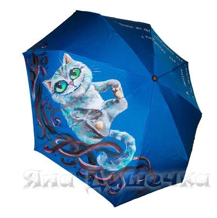"""Зонт с росписью """"Чеширский кот"""" ручной работы на заказ"""