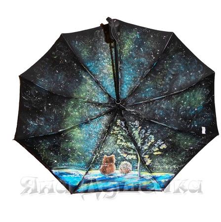 """Зонт с росписью """"Ежик в тумане,  медвежонок и Вселенная"""" ручной работы на заказ"""