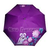 """Зонт с  ручной росписью """"Болонка и цветы"""""""